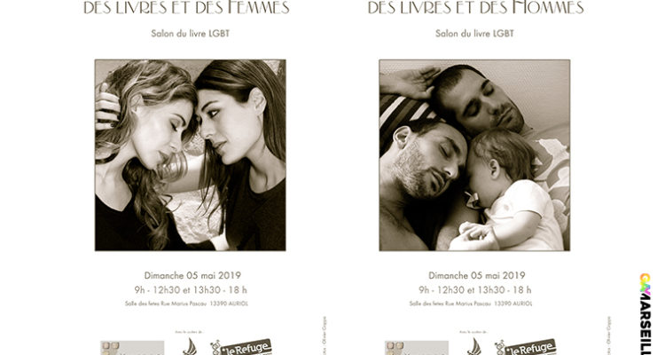 Salon LGBT Des Livres et des Hommes – Des Livres et des Femmes.
