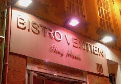 Restaurant Bistro Ve...